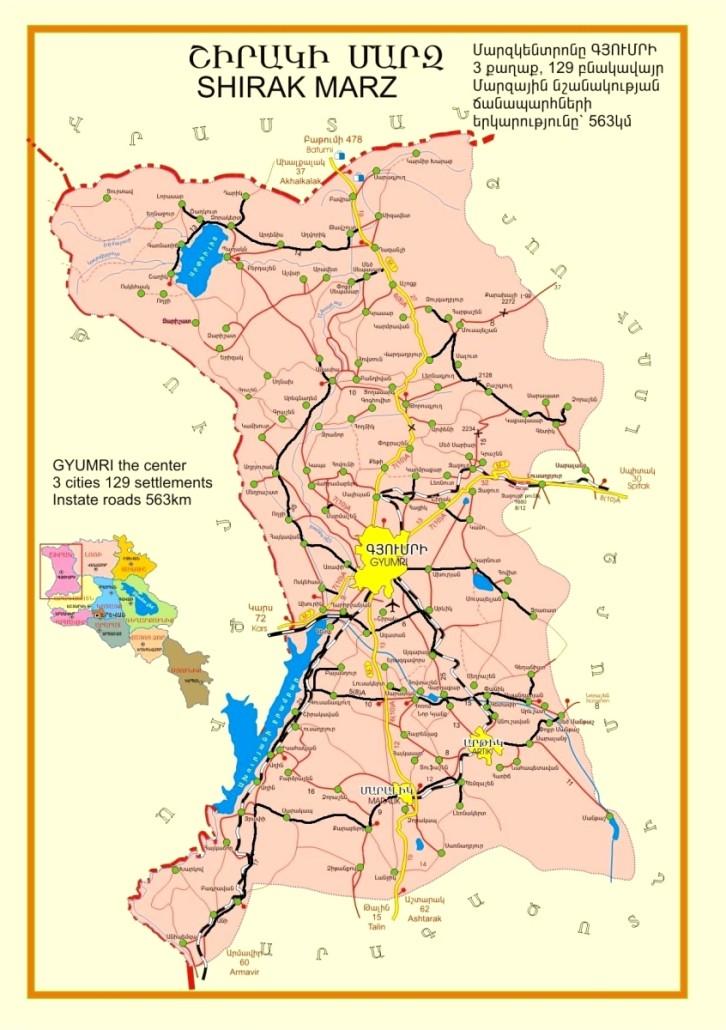 Shirak Region Armenian Geographic ArmGeoam