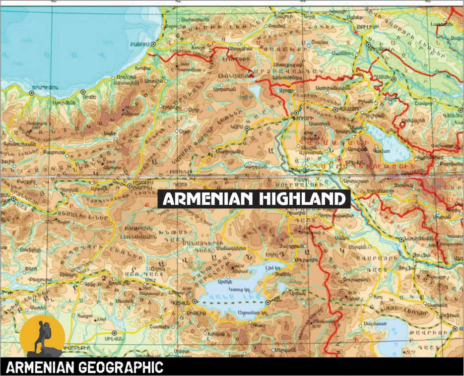 Armenian Highland Geographical Position And Boundaries