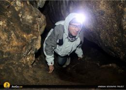 Азохская пещера