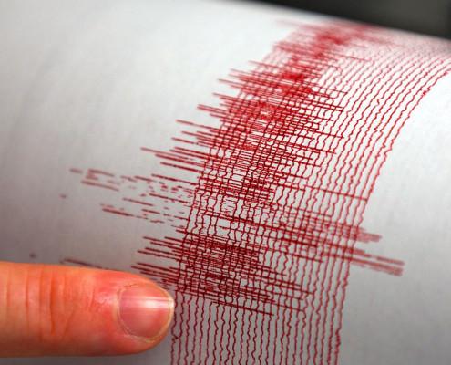 Երկրաշարժ