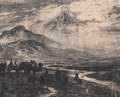 First ascent to Ararat