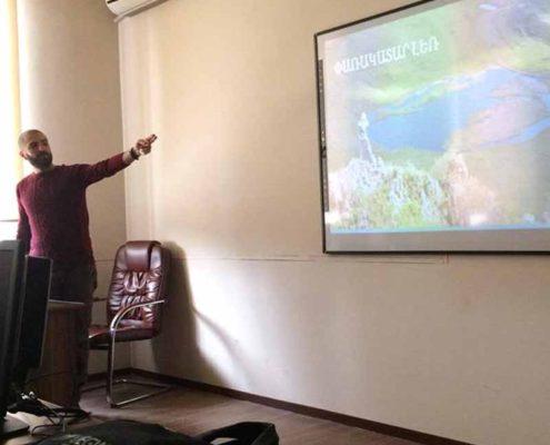«Հայաստանի չբացահայտված լեռները» սեմինար - քննարկում